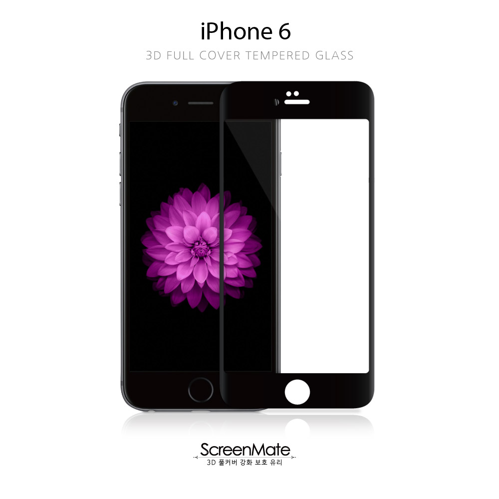 iPhone 6 3D FULL COVER TEMPERED GLASS