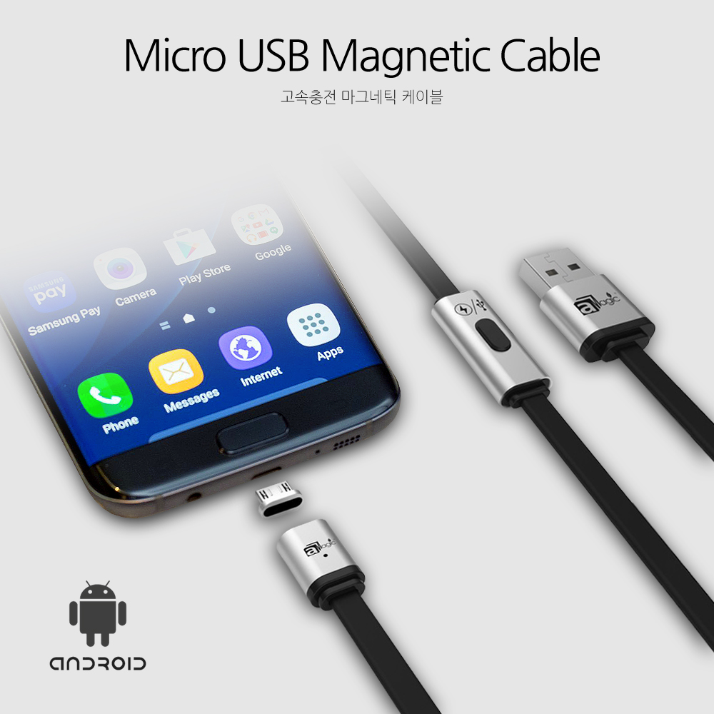 Micro USB Magnetic Cable 고속충전 마그네틱 케이블